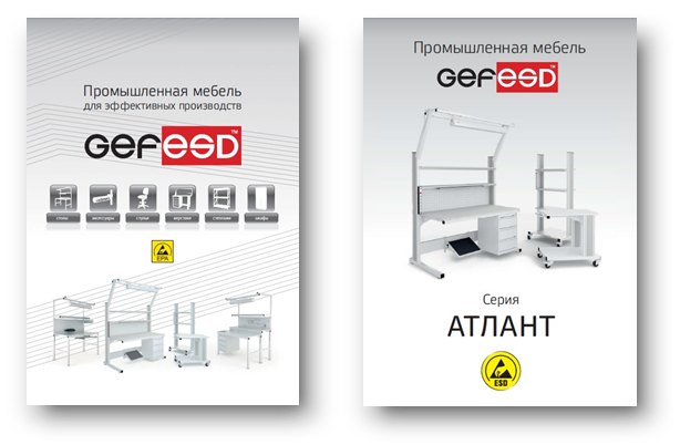 catalog-gefesd-new.png